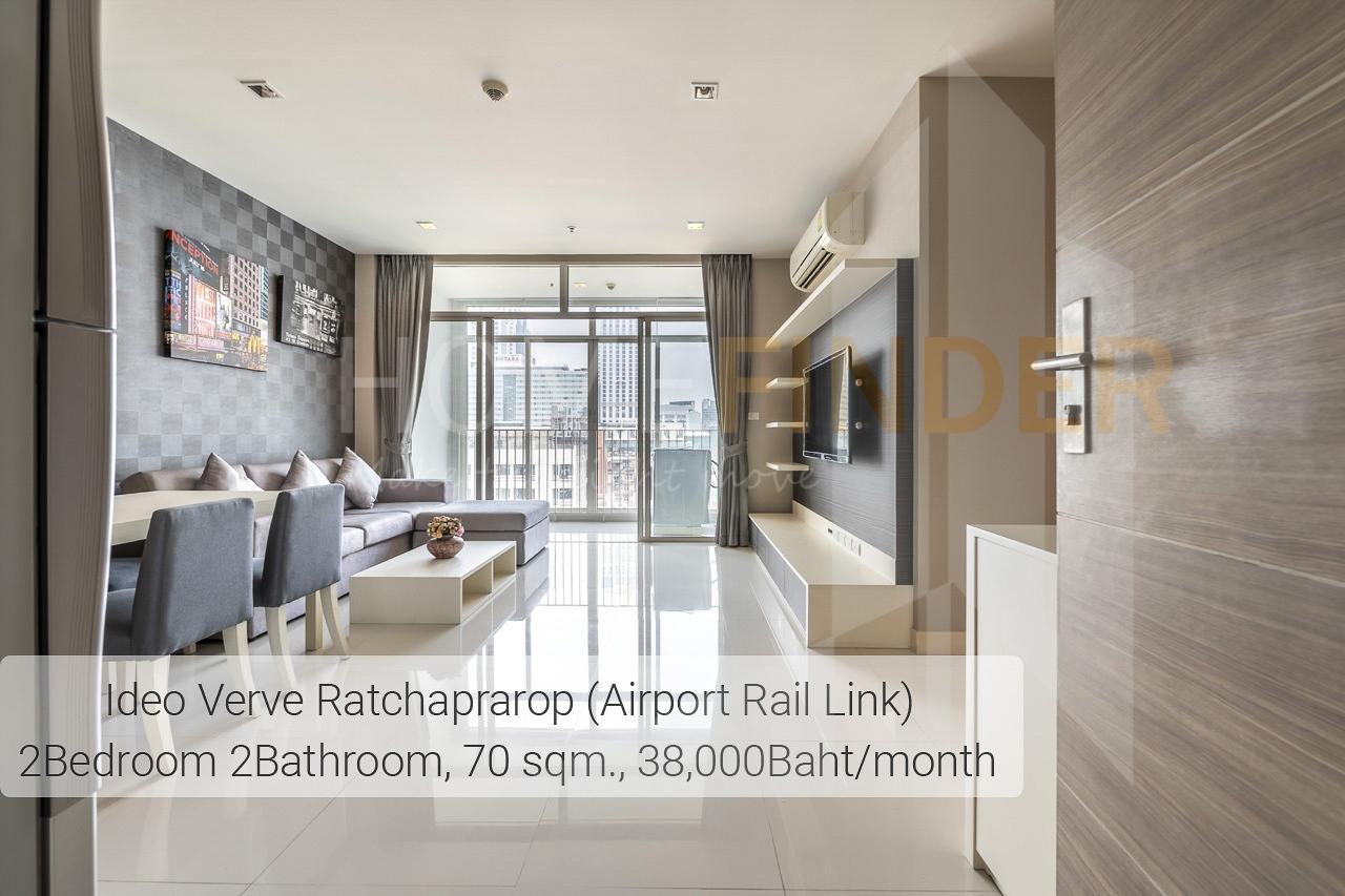 Ideo Verve Ratchaprarop || ไอดีโอ เวิร์ฟ ราชปรารภ